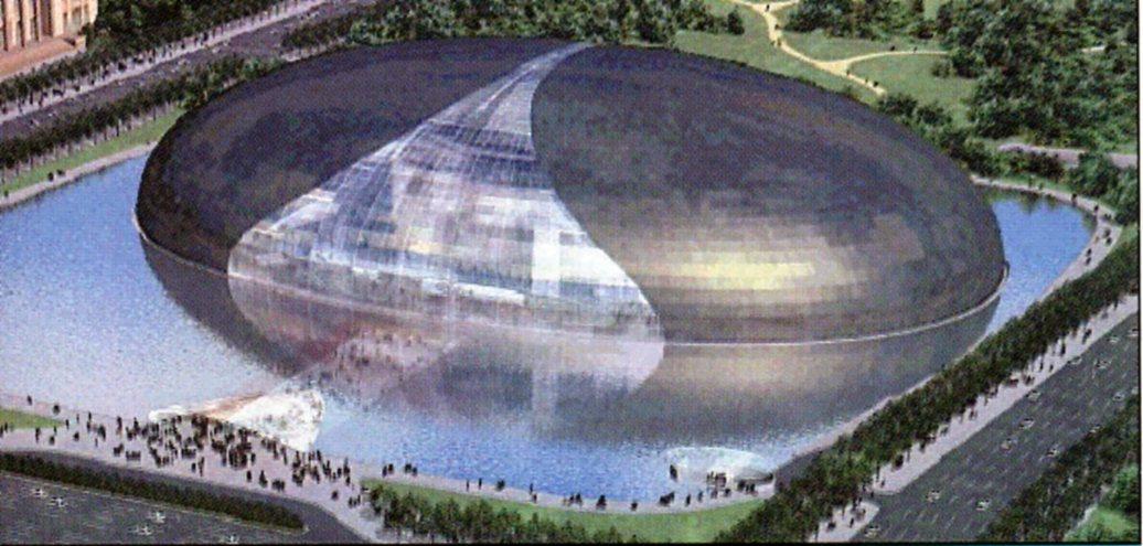 titanium-stadium