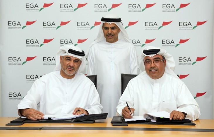 Alba upgrades to EGA DX+ Ultra Technology for Line 6