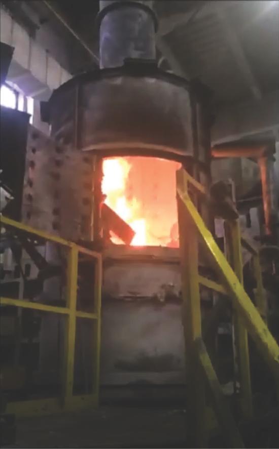 Pyrotek - contaminated chips