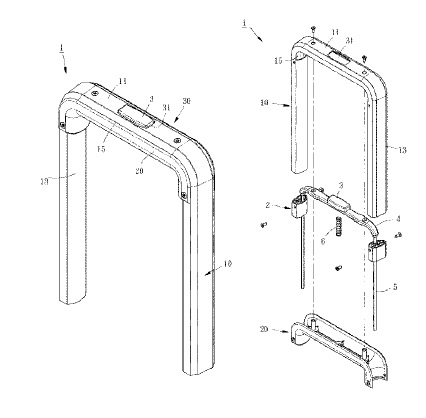 US9808060 — PULL HANDLE OF LUGGAGE
