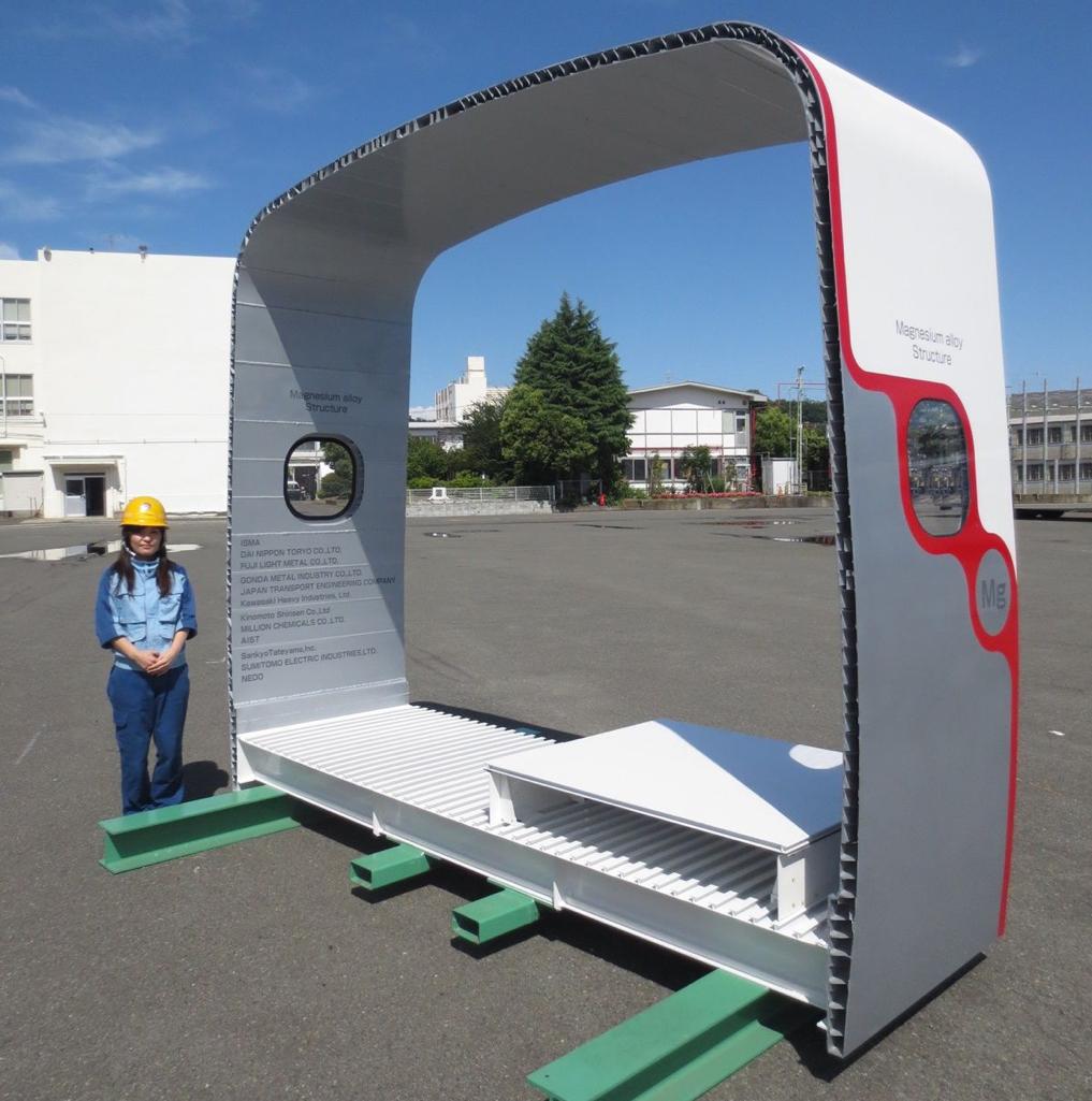 NEDO magnesium railway prototype
