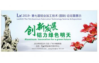 Lw2019 - 7th Aluminum Fabrication Technology seminar and exposition