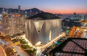 Xiqu Centre, Hong Kong