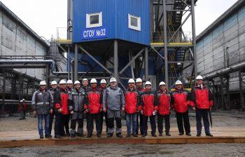 Rusal Bratsk smelter DGCS