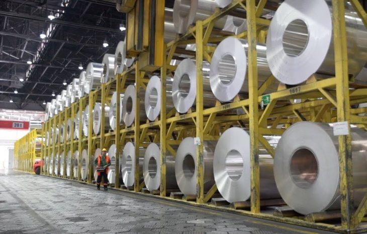 Aluminium Konin