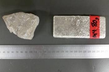 Western Magnesium Ingot